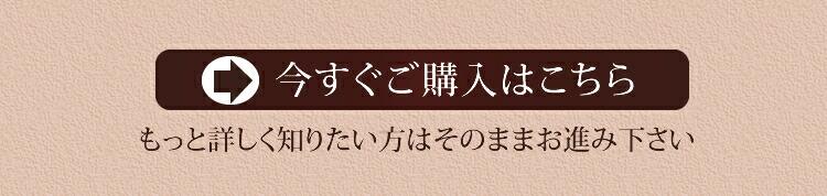 愛飲者135万人突破!!ダイエット プーアール茶