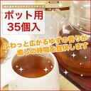 Yuzu_syouhin5