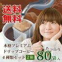 Honkaku40_2