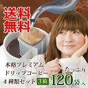 Honkaku40_3