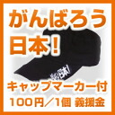 Work cap / オーティンオリジナル /Outin-CPWK01/ home delivery postage service (some impossibility) / is impossible