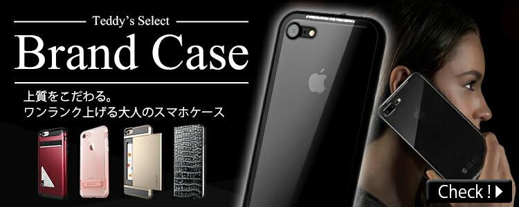 iPhone6s ケース続々入荷中♪