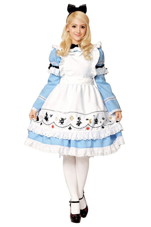Wonderland clothing store