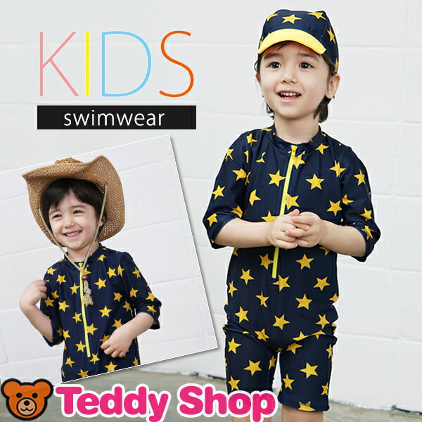Kids0511