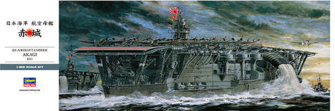 ハセガワ 有名戦艦 Z25 No.40025 1/350 日本海軍 航空母艦 赤城