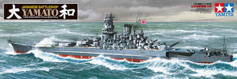 タミヤ プレミアム艦船 No,78025 1/350 日本戦艦 大和