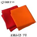 Fukusa, ( silk gauze and wipe ) ju, Red No. 7 汐瀬 in Urasenke, and yabunouchi women