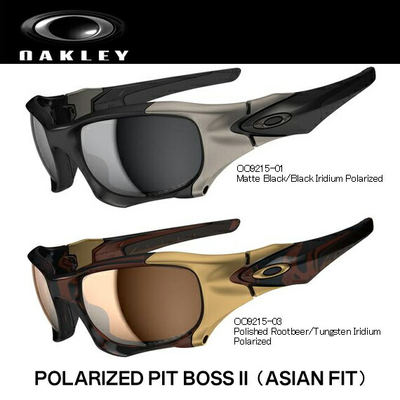oakley pit boss ii asian fit sunglasses polarized  oakley polarized pit boss 2 (us) asian fit oo9215