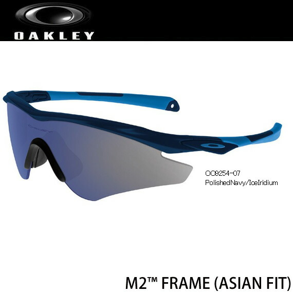 oakley m2 frame asian fit us oo9254