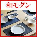 """■ Japan-made PVC レザーランチョン mat 'LEKKU type-J"""""""
