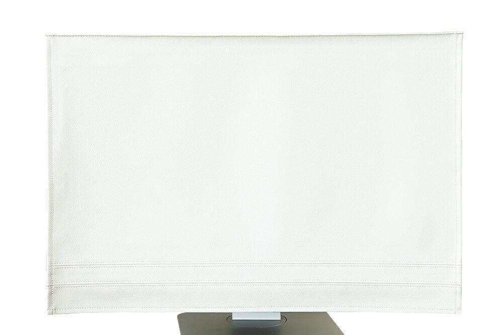 パソコンカバー|ディスプレイカバー「ホワイト」【でインテリアにもなるモニターカバー ディスプレイ 液晶 デスクトップ型】【おしゃれ ホワイトデーギフト プチギフト 北欧 雑貨】