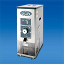 Satake rice machine cleanwampas stainless steel body type CBS550BS taken CDN product