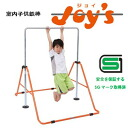 BWS (blue worker service) indoor child iron bar joy's (joy) BW-1600 SG mark acquired Orange