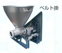 Miso paste, minced 3-phase 0.75 kw metered takarada musen co.