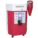 """""""Payee"""" takarada Institute (HOHDEN) home one time through type milling machine NPF-30M750S ◆ non-cash on delivery"""