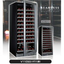 Vintec wine cellar V110SG glass door seamless stainless steel frame shelves 11 (including the bottom row) the maximum storage 121 this Vintec
