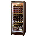 Wine cellar Forster long Flash ST-NV 271G(B) Brown (wine storage capacity 70 books)