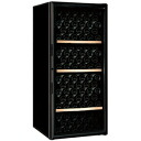 """Open unpacking installation with ' アルテビノ (Altevino) FVM03 FM series-215 book storage color: noir wine cellar ◆ non-cash on delivery"