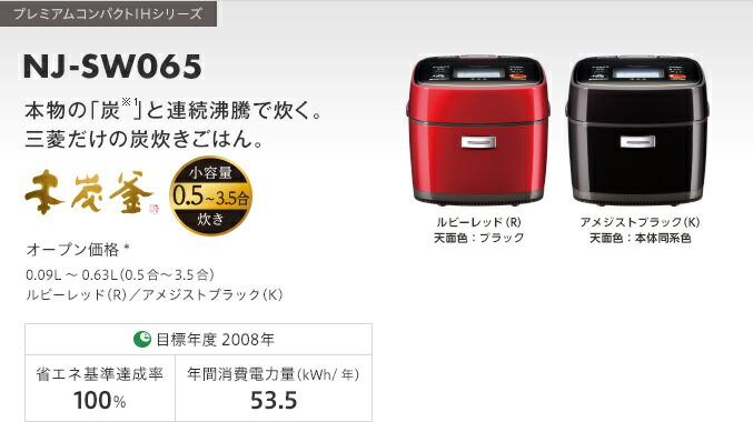 aroma rice cooker manual arc996