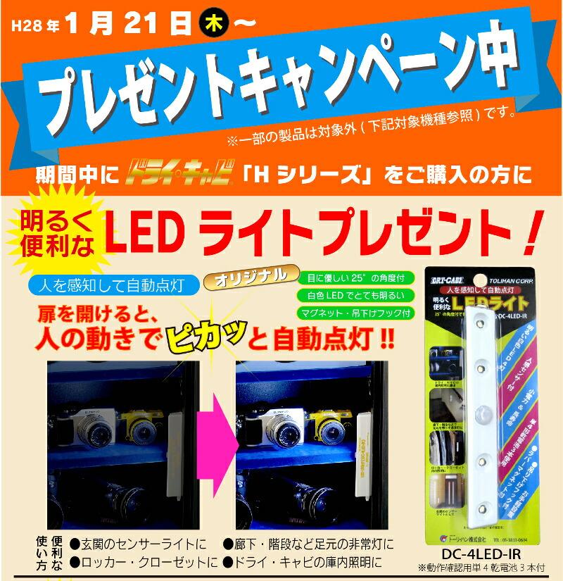 Japan Telphone shopping  라쿠텐 일본: H-155WD-MII 방 탄 호 토리 헌 청정 ...