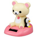 It is citizen of family, ひだまりの co-rilakkuma heart Eco solar the toy of healing to change by the light of the room nonchalantly