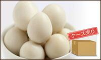 うずら卵水煮 15卵袋詰 ケース売り