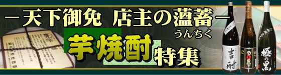 �����Τդ��褫����̣��̣�襤�ڤ��ߤ�������
