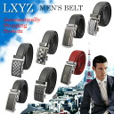 Comfortable! Useful! Autolock luxury mens leather belt maximum 130 cm (width 3.5 cm buckle 17 species × 3 colors) fs3gm