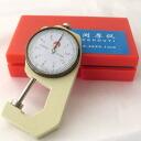 환옥 0.1 mm~20 mm까지 측정 가능★펄 스케일 of1-10 02 P21Aug14