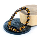 Best 5A class ★ yellow Tiger eye 8 mm bracelet natural stone and power stone u-1