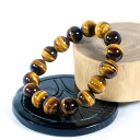 5 A class ★ yellow Tiger eye 12 mm bracelet natural stone and power stone u-1 fs3gm