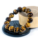 5 A class ★ yellow Tiger eye 14 mm bracelet natural stone and power stone u-1 fs3gm