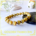 Golden Tiger eye 10 mm bracelet natural stone and power stone u-1 fs3gm