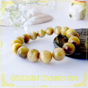 Golden Tiger eye 12 mm bracelet natural stone and power stone u-1 fs3gm