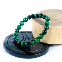 It is hard to obtain it! Green tiger eye 8mm bracelet nature stone / power stone U-1