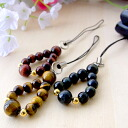 Original design ♪ 5A class Tiger eye straps 3 colors natural stone and power stone u-1 fs3gm