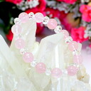 October stone amulet for an easy delivery ♪ rose quartz 10mm X cut crystal bracelet nature stone / power stone fs3gm