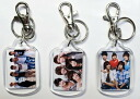Three 1 SS501 key ring set fs3gm