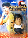 Bruce Lee (plum small dragon) dragon Toko Toko doll