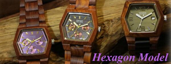 サンダルウッドウォッチ(木製腕時計)