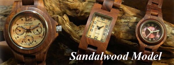 ウッドウォッチ(木製腕時計)