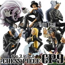One piece PVC figure chess piece collection R Vol.4 BOX megahouse