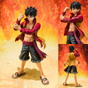Figuarts ZERO one piece Monkey D Luffy FILM Z battle costume ver.... ONE PIECE
