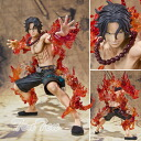 One piece Figuarts port gas D ace Battle Ver. Figuarts ZERO