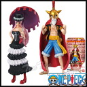 Two kinds of コロシアムドレスローザー ルーシーペローナ set 《 Shinnyu loads of the one piece figure skating super one piece styling fierce battle, immediate delivery product 》
