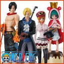 One piece PVC figure Super one piece styling FLAME OF THE REVOLUTION 4 species set Sabot ACE Koala sugar? s new stock and goods in stock.