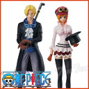 One piece PVC figure Super one piece styling FLAME OF THE REVOLUTION Sabot Koala 2 body set (new in stock, immediate delivery items)