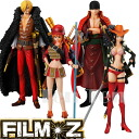 One piece PVC figure Super one piece styling FILM Z special 2nd BOX