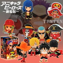 One piece PVC figure heros film Z BOX ONE PIECE FILM Z? s goods in stock.
