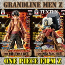 One piece figure skating DX THE GRANDLINE MEN FILM Z Vol.1 ルフィウソップ